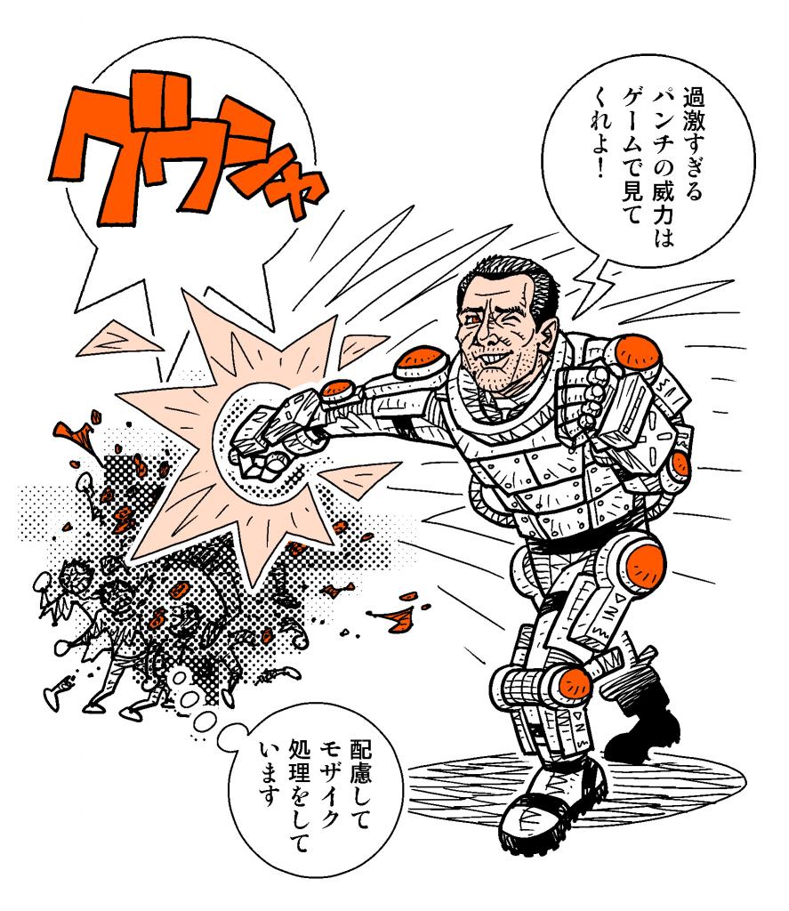 改web用『デッドライジング4』タイトル画