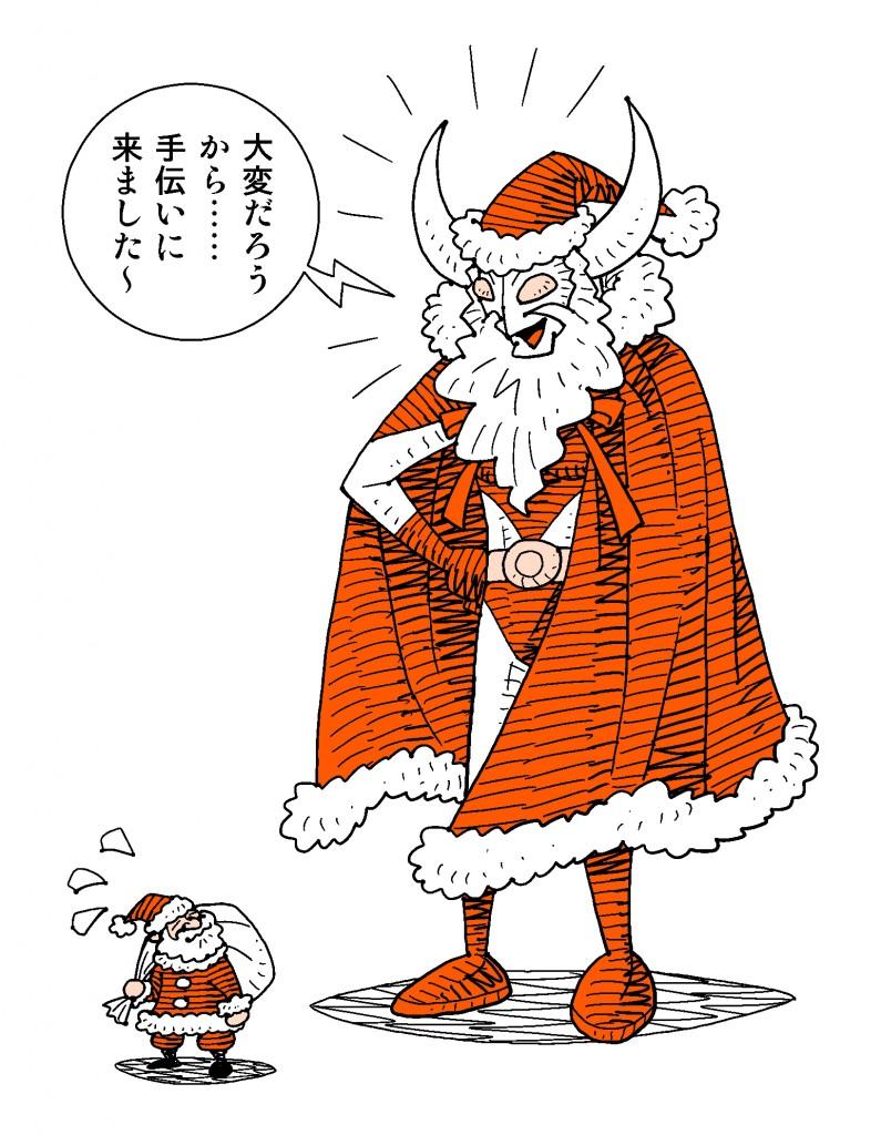 web用『サンタ』タイトル画
