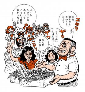 web用『バトルフィーバーJ』タイトル画