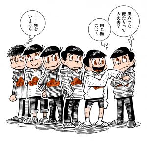 web用ドッペルゲンガー現象タイトル画