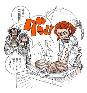 web用『ドキドキ!プリキュア』まな板切断タイトル画