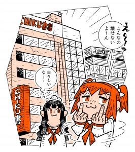 web用『ポプテピピック』タイトル画