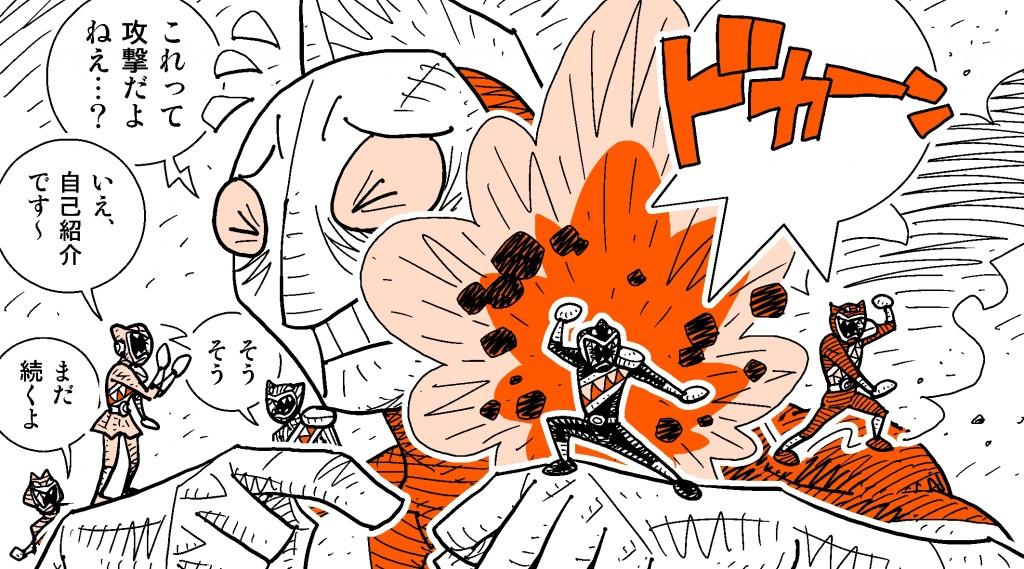 web用戦隊vsウルトラマン図A