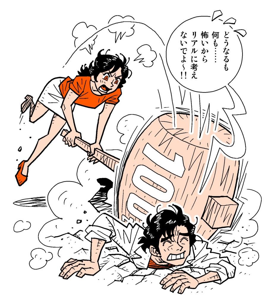 web用『シティーハンター』ハンマータイトル画