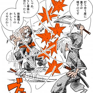 斬れば斬るほど相手の刀が重くなる!『BLEACH』の斬魄刀『侘助』の不思議!