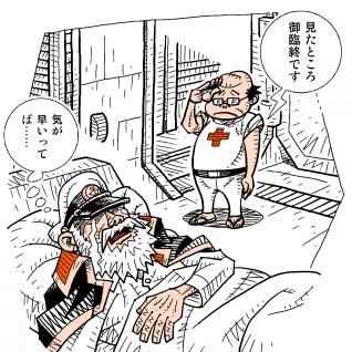 『宇宙戦艦ヤマト』最終回で死んだ沖田艦長。後に復活した意外な理由!